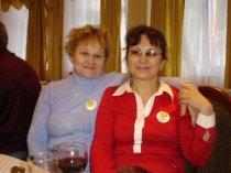 Конференция в Карпатах, 2008