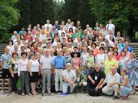 Конференция в Крыму, 2012