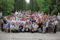Конференция в Крыму, 2013